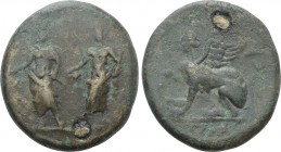 IONIA. Chios. Pseudo-autonomous. Time of the Antonines (138-193). Ae Triassarion. .