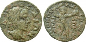 IONIA. Chios. Pseudo-autonomous. Time of Philip I the Arab (244-249). Ae.