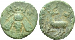 IONIA. Ephesos. Ae (4th century BC). Uncertain magistrate.