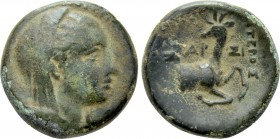 IONIA. Ephesos (as Arsinoeia). Ae (Circa 290-281 BC). Krateros, magistrate.