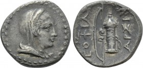 IONIA. Ephesos (as Arsinoeia). Diobol (Circa 290-281 BC). Theophilos, magistrate.