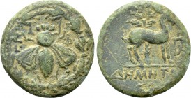 IONIA. Ephesos. Ae (Circa 2nd-1st centuries BC). Demetrios, magistrate.