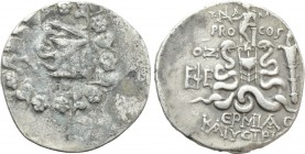 IONIA. Ephesos. Cistophor. T. Ampius T.f. Balbus (Proconsul, 58-57 BC). Hermias and Kaiystrios, magistrates. Dated year 77 (58/7 BC).