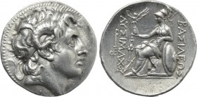 KINGS OF THRACE (Macedonian). Lysimachos (305-281 BC). Tetradrachm. Pergamon.