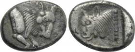 MACEDON. Uncertain. Hemidrachm (Circa 500 BC).