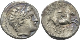KINGS OF MACEDON. Philip II (359-336 BC). 1/5 Tetradrachm. Uncertain mint in Macedon.