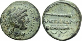 KINGS OF MACEDON. Alexander III 'the Great' (336-323 BC). Ae Unit. Uncertain mint in Macedon. Lifetime issue.