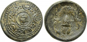 KINGS OF MACEDON. Alexander III 'the Great' (336-323 BC). Ae Unit. Uncertain mint in Asia.
