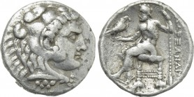 KINGS OF MACEDON. Alexander III 'the Great' (336-323 BC). Tetradrachm. Tyre. Uncertain RY of Azemilkos.