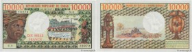Country : CONGO  Face Value : 10000 Francs  Date : (1971)  Period/Province/Bank : B.E.A.C.  Department : République Populaire du Congo  Catalogue refe...