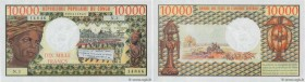 Country : CONGO  Face Value : 10000 Francs  Date : (1978)  Period/Province/Bank : B.E.A.C.  Department : République Populaire du Congo  Catalogue refe...
