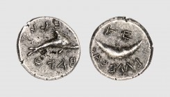 Calabria. Baletium. 480-460 BC. AR Tetrobol (2.86g, 1h). Jameson 79; SNG France 1468. Old cabinet tone. Unobtrusive metal flaw on obverse. Probably th...