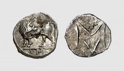 Lucania. Sybaris. 550-510 BC. AR Obol (0.39g, 9h). HN Italy 1739; SNG ANS 854. Attractively toned. Choice extremely fine. From a European private coll...