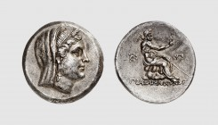Thrace. Byzantion. 240-220 BC. AR Tetradrachm (13.87g, 12h). Schönert-Geiss 1002; SNG Black Sea 59-61. Old cabinet tone. Perfectly centered and struck...