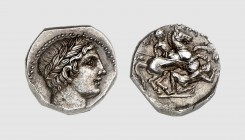 Paeonia. Patraos. 335-315 BC. AR Tetradrachm (12.75g, 3h). AMNG 17; SNG ANS -. Old cabinet tone. Exceptional style for issue. Choice extremely fine. F...