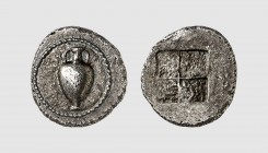 Macedon. Terone. 490-480 BC. AR Didrachm (7.61g). AMNG -; CNG 2017 (106) lot 152 (same dies). Old cabinet tone. Perfectly centered and struck on an ex...