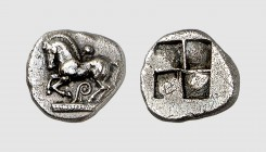 Macedon. Sermilya. 500-480 BC. AR Obol (1.06g). AMNG -. SNG ANS 728. Old cabinet tone. Perfectly centered and struck. A masterpiece in miniature. Choi...