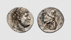 Mysia. Eumenes. Pergamon. 250-240 BC. AR Tetradrachm (16.99g, 11h). BMC 35; Franke-Hirmer 738. Attractively toned. Perfectly centered and struck in hi...
