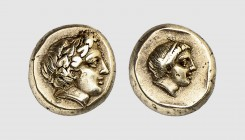 Lesbos. Mytilene. 386-374 BC. EL Hekte (2.55g, 12h). Bodenstedt 81; MAST 95 (this coin). Lightly toned. Extremely fine. From a European private collec...
