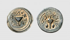 Judaea. Jewish War. AD 69-70. Æ Eighth Unit (6.45g, 12h). Meshorer 214; Hendin 1369. Lovely green patina with earthen deposits. Choice extremely fine....