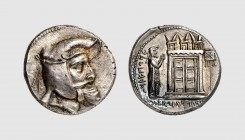 Persis. Artaxerxes. Persepolis. 3rd century BC. AR Tetradrachm (17.09g, 9h). Alram 520; Sunrise 562. Old cabinet tone. Perfectly centered and struck. ...