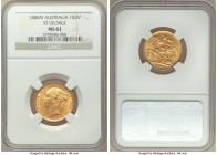 "Victoria gold ""St. George"" Sovereign 1880-M MS62 NGC, Melbourne mint, KM7. Scarcely seen significantly finer.   HID09801242017  © 2020 Heritage Auctio..."