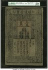 China Ming Dynasty 1 Kuan 1368-99 Pick AA10 S/M#T36-20 PMG About Uncirculated 50. A visually striking, grand sized note from the Ming Dynasty, this ex...