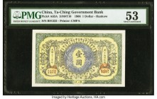 China Ta Ch'Ing Government Bank, Hankow 1 Dollar 1.9.1906 Pick A63A S/M#T10 PMG About Uncirculated 53. An unusually high grade is seen on this desirab...