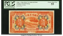 China China Silk & Tea Industrial Bank, Peking 5 Dollars 15.8.1925 Pick A120Ba S/M#C292-2a PCGS Choice About New 55. Printed for the Peking branch, th...