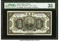 China Bank of China 5 Yuan 4.10.1914 Pick 34r S/M#C294-51 Remainder PMG Choice Very Fine 35. An always desirable type, featuring the portrait of Yuan ...