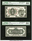China Bank of China, Tientsin 1 Dollar 1.5.1917 Picks 38p1; 38p2 S/M#C294-80 Front and Back Uniface Proofs PMG Choice Uncirculated 64 (2). Desirable i...