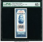 Low Serial Number 38 China Bank of China 1 Yuan 1941 Pick 91a S/M#C294-260 PMG Gem Uncirculated 65 EPQ. An arrangement of intense deep blue inks and s...