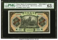 China Bank of Communications, Harbin 10 Yuan 1.12.1920 Pick 130s S/M#C126-142 Specimen PMG Choice Uncirculated 63 EPQ. Featuring text in Chinese, Engl...