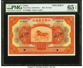 China National Industrial Bank of China 50 Yuan 1924 Pick 528s S/M#C291-4 Specimen PMG Gem Uncirculated 65 EPQ. As is often the case, the 50 Yuan deno...