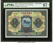 China National Industrial Bank of China 100 Yuan 1924 Pick 529s S/M#C291-5 Specimen PMG Superb Gem Unc 67 EPQ. Representing the highest denomination o...