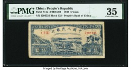 China People's Bank of China 5 Yuan 1949 Pick 814a S/M#C282 PMG Choice Very Fine 35. A rarely seen banknote, printed crudely, issued hastily, and with...