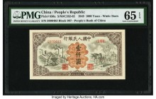 China People's Bank of China 1000 Yuan 1949 Pick 850a S/M#C282-62 PMG Gem Uncirculated 65 EPQ. Depictions of manufacturing, farming, and shipping are ...