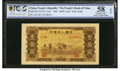 China People's Bank of China 10,000 Yuan 1949 Pick 853a S/M#C282-67 PCGS Banknote Grading Choice AU 58 OPQ. Pastoral farm scenes adorn both sides of t...