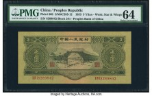 China People's Bank of China 3 Yuan 1953 Pick 868 S/M#C283-12 PMG Choice Uncirculated 64. After the 1949 series of banknotes, the People's Republic at...