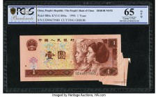 China People's Bank of China 1 Yuan 1996 Pick 884c Cutting Error PCGS Banknote Grading Gem UNC 65 OPQ. A spectacular cutting error, this example makes...