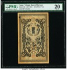 China Bank of Taiwan 5 Yen ND (1904) Pick 1912 S/M#T70-11 PMG Very Fine 20. A simply beautiful banknote with an impressive appearance. Dragons and pea...