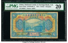 China National Commercial & Savings Bank Limited, Shanghai 1 Dollar 1.12.1924 Pick S452a S/M#H100-1a PMG Very Fine 20. A rarely seen issuer, which onl...