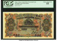 China Russo-Asiatic Bank, Harbin 100 Dollars ND (1910) Pick S466 S/M#O5 PCGS Choice About New 55. An always exciting offering, examples of this type a...