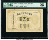 China Yokohama Specie Bank Limited, Dairen 5 Gold Yen ND (1916) Pick UNL S/M#H31 PMG Very Fine 25. A handsome, rarely seen denomination from the first...