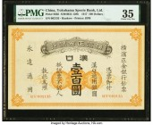 China Yokohama Specie Bank Limited, Hankow 100 Dollars 1.10.1917 Pick S665 S/M#H31-128b PMG Choice Very Fine 35. Fantastic and extremely rare, this hi...