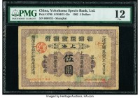 China Yokohama Specie Bank Limited, Shanghai 5 Dollars 10.9.1902 Pick S706 S/M#H31-35c PMG Fine 12. A terrific and rare type, this is the first we hav...
