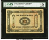 China Kiangse Government Bank 1 Dollar 1907 Pick S1083 S/M#C94-1 PMG Extremely Fine 40. Nestled inland of the Fujian province is present-day Jiangxi, ...