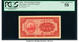 China Bank of Hopei 100 Coppers 1932 Pick S1720 S/M#H64-12 PCGS Choice About New 58. A rarely seen local issue, and scarce in any grade. At the time o...