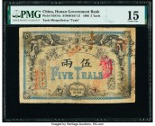 China Hunan Government Bank 5 Taels 1906 Pick S1914x S/M#H161-21 PMG Choice Fine 15. A rarely seen local type, this 5 Taels note is intriguing and rar...