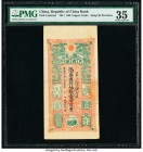 China Republic of China Bank, Jiang Xi Province 100 Copper Coins 1911 Pick UNL PMG Choice Very Fine 35. Featuring a beautiful design, bright color sch...